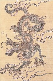 Chinese dragon, colour engraving on wood, Japanese Chinese school, 19th Century