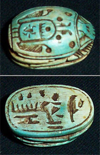 A carved steatite scarab amulet - circa 550 BC.